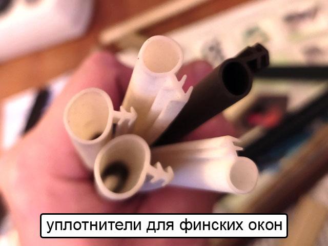 Мастер Окна СПб